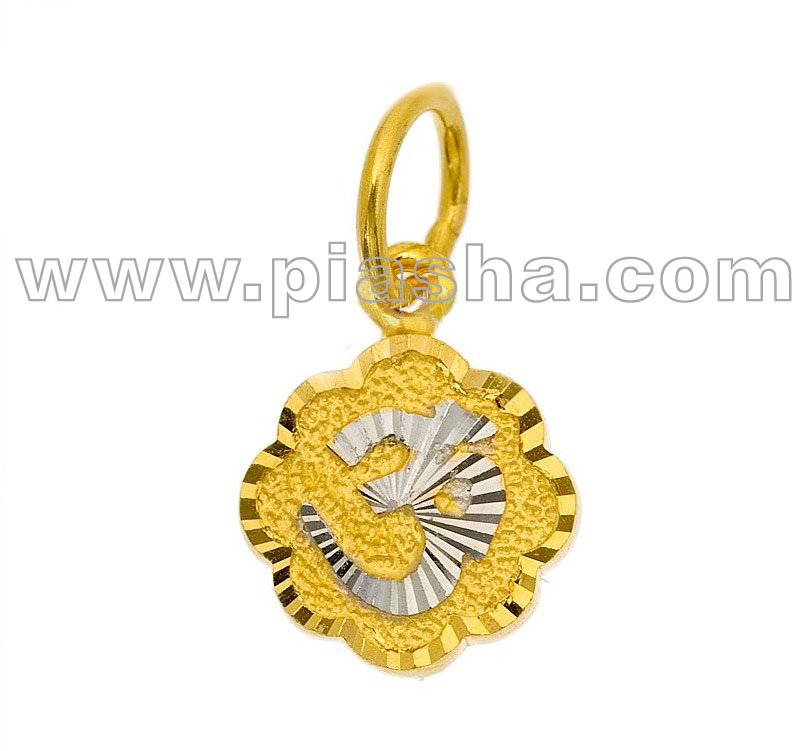 Gold Chain Lockets